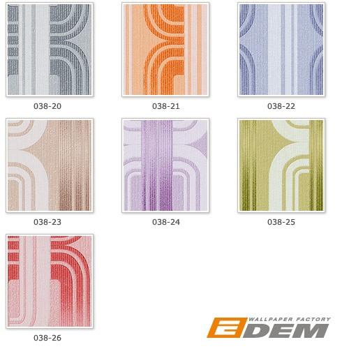 Tr s tendance ann es 70 retro papier peint edem 038 24 - Papier peint style annee 70 ...